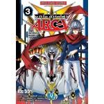 YU-GI-OH! ARC-V อาร์คไฟว์ เล่ม 03