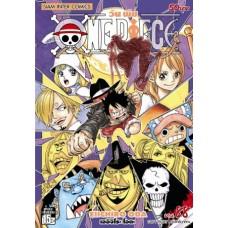 One Piece วันพีซ เล่ม 88