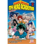My Hero Academia มายฮีโร่อคาเดเมีย (นิยาย) เล่ม 02
