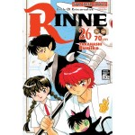 RINNE รินเนะ เล่ม 26