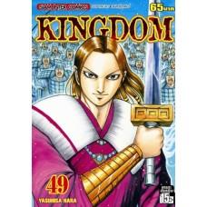 KINGDOM เล่ม 49