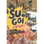 Su Goi Japan by Hiro สุโก้ย เจแปน