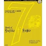 Path of Fujiko f Fujio รวมผลงานอมตะ ฟุจิโกะ SF คอลเล็คชั่น 7 ตอน กล้องกาลเวลา