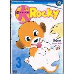ตูบป๊อก Rocky เล่ม 03