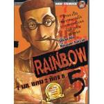 RAINBOW 7 นช. แดน 2 ห้อง 6 เล่ม 05