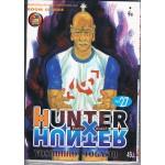 HUNTER X HUNTER เล่ม 27