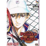 The Prince of Tennis 07