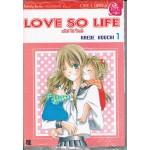 LOVE SO LIFE 1