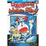 Doraemon Movie Story เล่ม 2 ตอน สงครามเงือกใต้สมุทร