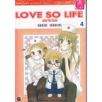 LOVE SO LIFE 4