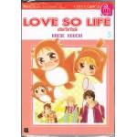 LOVE SO LIFE 5