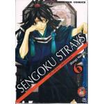 SENGOKU STRAYS 6