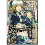 SUPERIOR CROSS ซูพีเรีย ครอส เล่ม 03