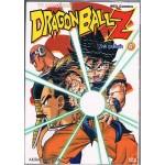 DRAGON BALL Z ภาคชาวไซย่า เล่ม 4