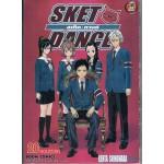 SKET DANCE เล่ม 20