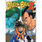 DRAGON BALL Z ภาคซูเปอร์ไซย่า หน่วยรบพิเศษกินิว เล่ม 3