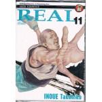 REAL เล่ม 11