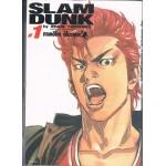Slam Dunk Big Book เล่ม 01
