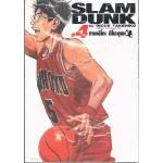 Slam Dunk จัมโบ้ เล่ม 04
