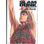 Slam Dunk Big Book เล่ม 06