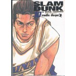 Slam Dunk จัมโบ้ เล่ม 10