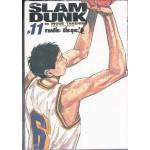 Slam Dunk Big Book เล่ม 11