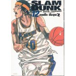 Slam Dunk Big Book เล่ม 12