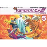 Captain Alice เล่ม 05