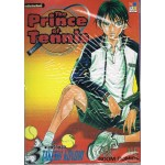 The Prince of Tennis 03