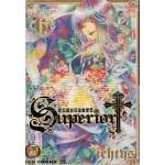 SUPERIOR CROSS ซูพีเรีย ครอส เล่ม 06 (เล่มจบ)