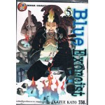 Blue Exorcist เล่ม 05