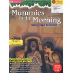 Magic TreeHouse3:Mummies the Morning+MP3