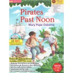 Magic TreeHouse4:Pirates Past Noon+MP3