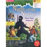 Magic TreeHouse5:Night of the Ninjas+MP3