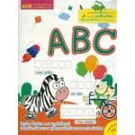 ฝึกอ่าน ฝึกเขียน A-Z และคำที่ควรรู้ (หนังสือรูปแบบใหม่ เขียนแล้วลบเขียนใหม่ได้)