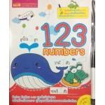 123 numbers ฝึกอ่าน ฝึกเขียน 1-20 และฝึกนับจำนวน