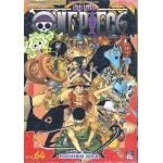 วันพีช One Piece เล่ม 64
