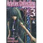 Artelier Collection มาสเตอร์พีซแห่งอาร์เทลิเยร์ 03