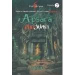 Apsara สาปอัปสรา (ภาคินัย)