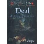Deal สัญญาหลอนซ่อนมรณะ