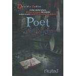 Poet  อักษรซ่อนตาย