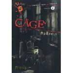 Cage หอสังหาร (ภาคินัย)