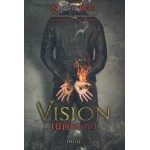 Vision เนตรมรณา (เตมัน)