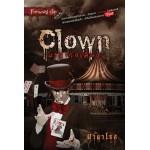 Clown มายากลเลือด