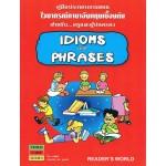 คู่มือประกอบการสอน IDIOMS and  PHRASES