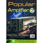 Popular Amplifier 2