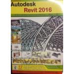 คู่มือการใช้โปรแกรม Autodesk Revit 2016 สำหรับงานออกแบบสถาปัตยกรรม 3 มิติและ 2 มิติ