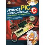 ADVANCE PIC MICROCONTROLLER IN C+CD-ROM การประยุกต์ใช้งาน PIC ขั้นสูงด้วยภาษา C