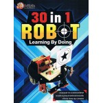30 IN 1 ROBOT Learning By Doing ฉบับรวมชุดอุปกรณ์
