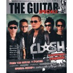 THE GUITAR CLASH